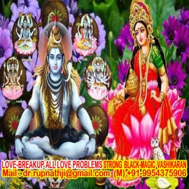 boy girl powerful vashikaran call divine miraculous maha avatar guru rupnath baba ji