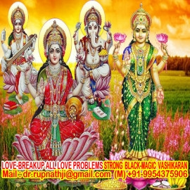 dispute with lover call divine miraculous deeksha guru mahapurush rupnathji