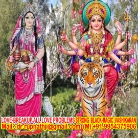 divorce problem solution call divine miraculous spiritual deeksha guru rupnathji