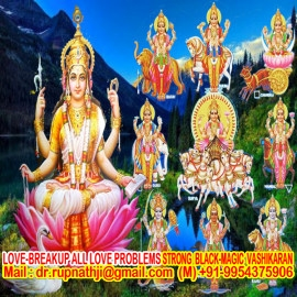 girl enjoy boy friend call divine miraculous spiritual deeksha guru rupnathji
