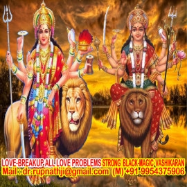husband wife bonding call divine miraculous deeksha guru mahapurush rupnathji