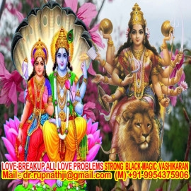 husband wife enjoyment call divine miraculous maha avatar guru rupnath babaji