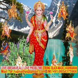 husband wife full enjoy call divine miraculous spiritual deeksha guru rupnathji