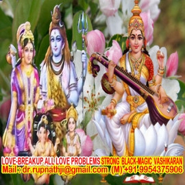 husband wife full enjoyment call divine miraculous maha avatar guru rupnath baba ji