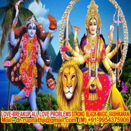 love problem solution call divine miraculous deeksha guru mahapurush rupnathji