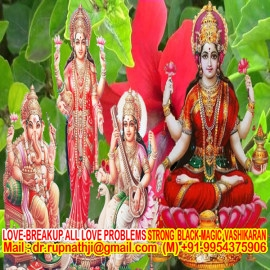 love problem solution call divine miraculous spiritual deeksha guru rupnathji
