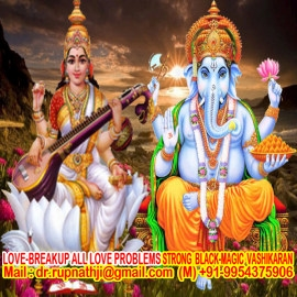 strong black magic call divine miraculous deeksha guru mahapurush rupnathji