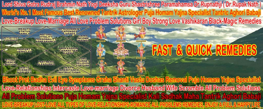 Love Problem Solution Baba Get Your Love Back By Vashikaran Tantric